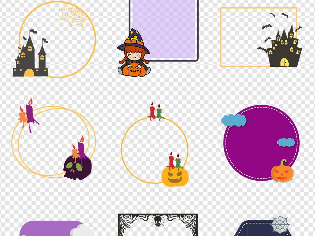 卡通手绘万圣节恐怖标题框边框装饰素材