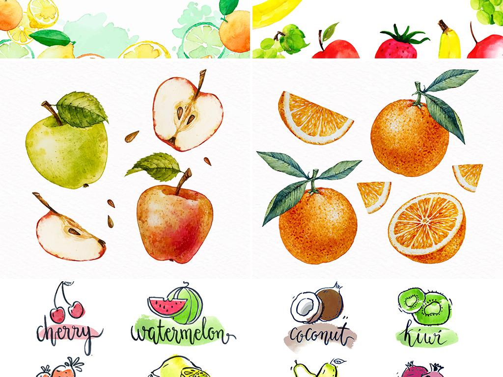 矢量手绘水彩水果ins清新水果图片素材