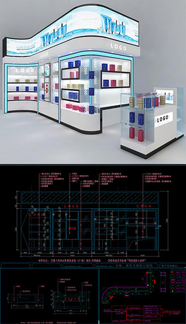 MAX化妆品格式CAD施工图_MAX展柜化妆品空间设计单人图片