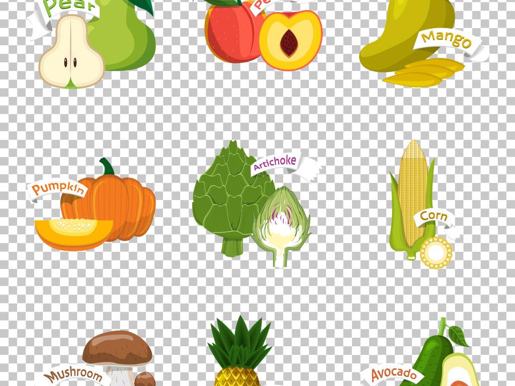 高清创意手绘水果蔬菜免抠png素材