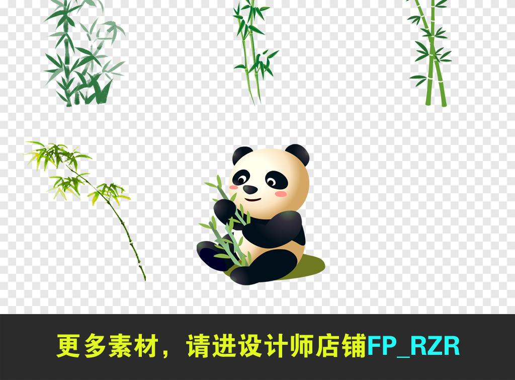 中国风水墨山水卡通手绘竹子竹叶png免扣素材