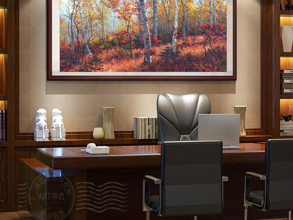 枫林风景油画背景墙图片设计素材_高清模板下载(245.
