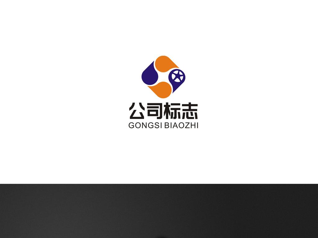 水滴车轮汽车用品汽车美容LOGO设计图片素材 高清cdr模板下载 2.94MB 汽车运输logo大全