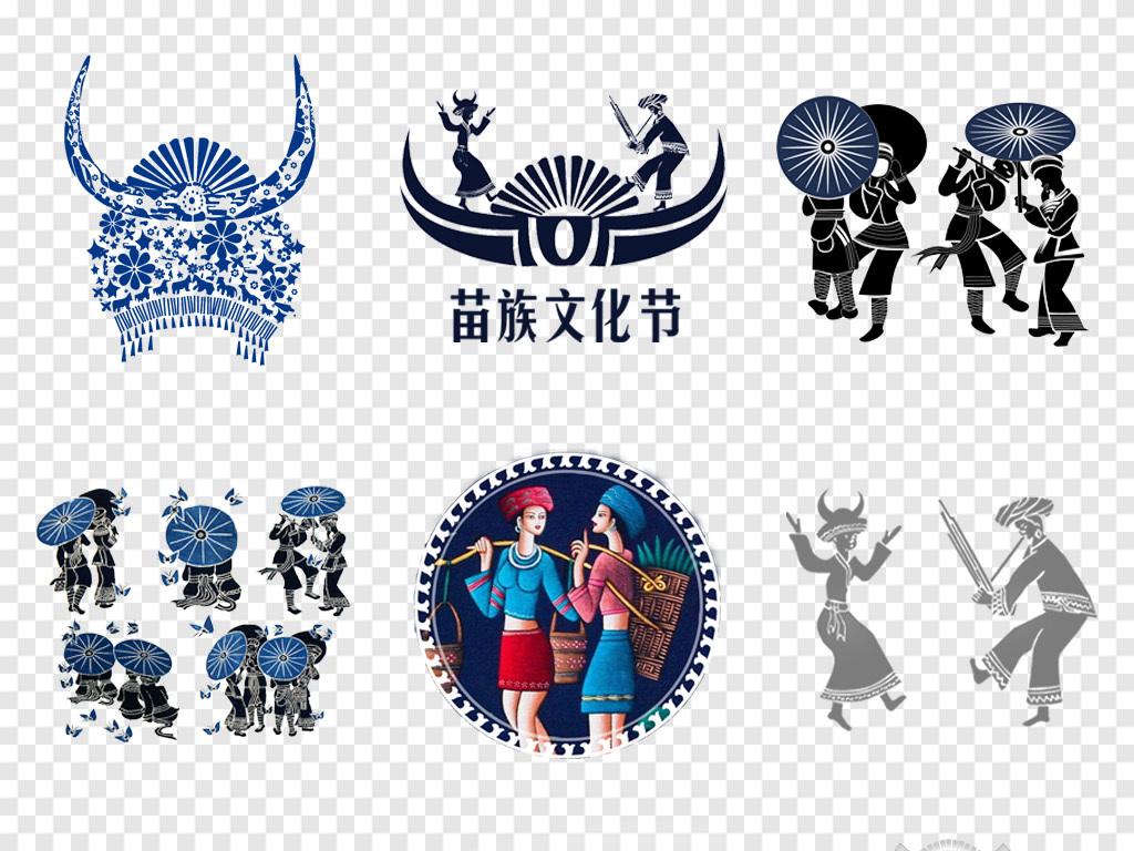 中国风苗族人物苗族姑娘苗族文化少数名族png素材