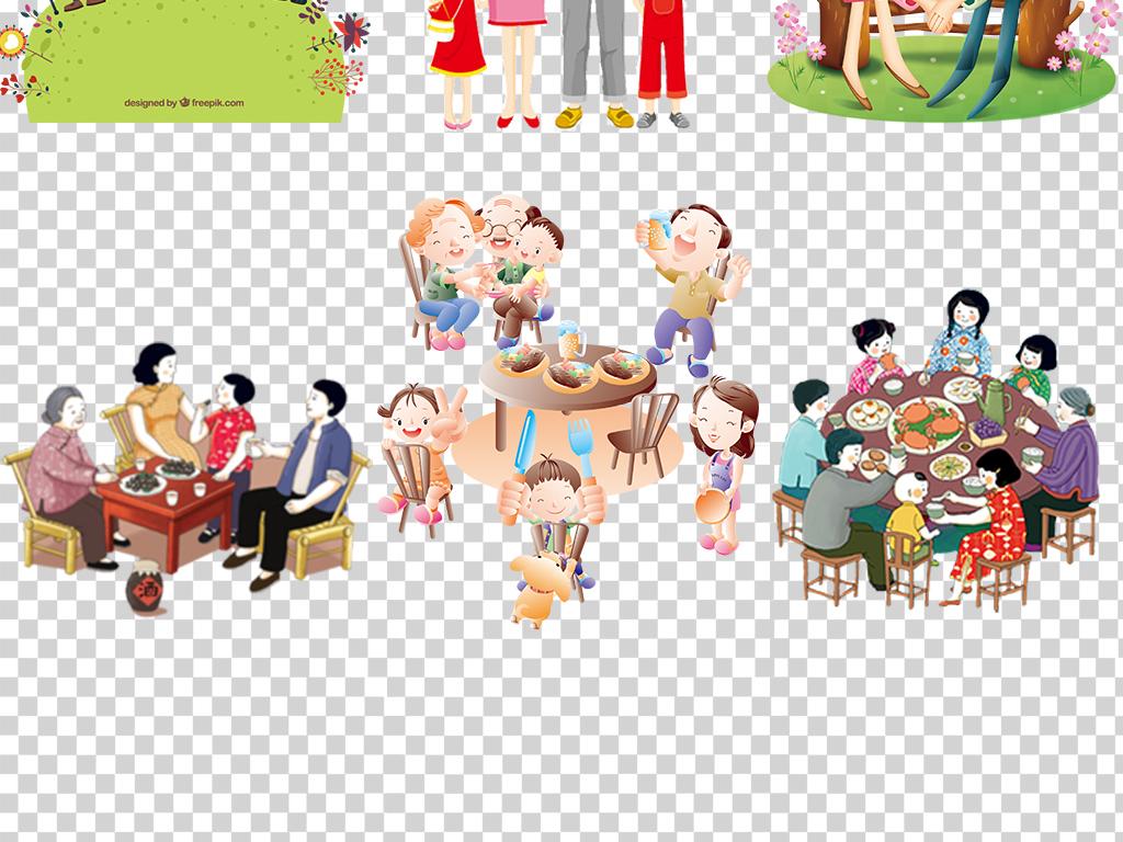 年夜饭一家人团圆图片背景png免抠图片设计素材