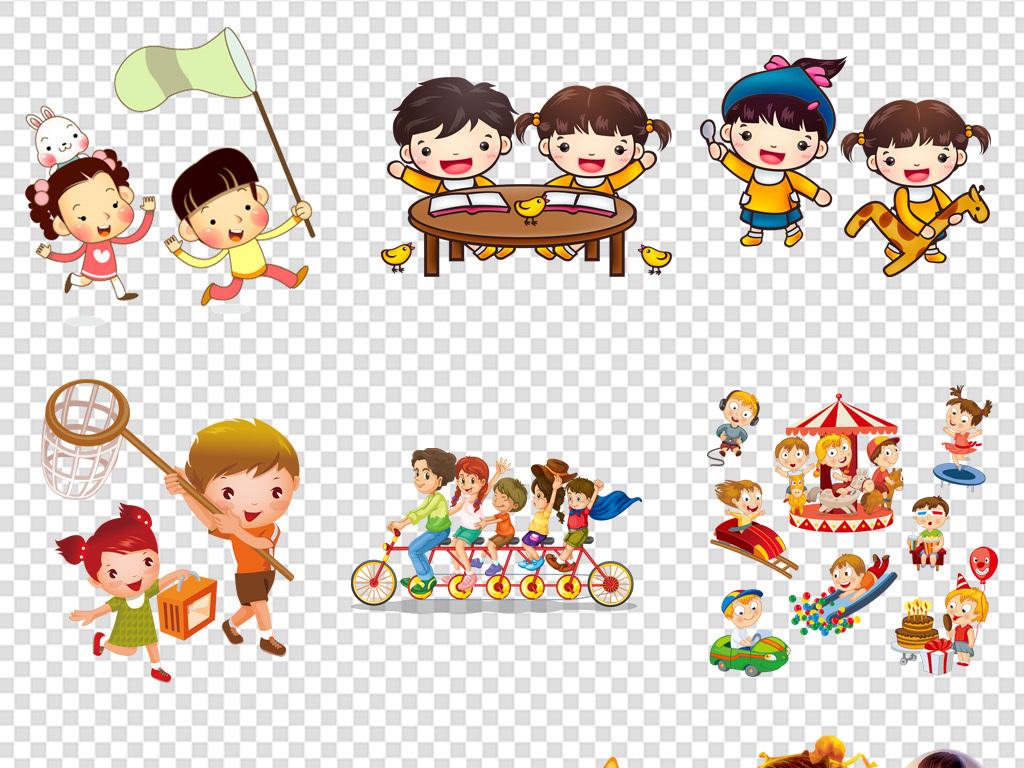 朋友六一儿童节小报儿童玩耍海报背景图片卡通儿童素材卡通背景素材图片