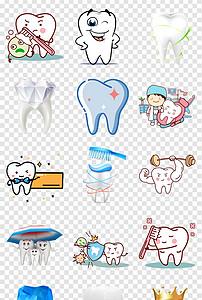 牙齿保护牙科医院诊所护理知识海报PNG素材图片 模板下载 21.40MB