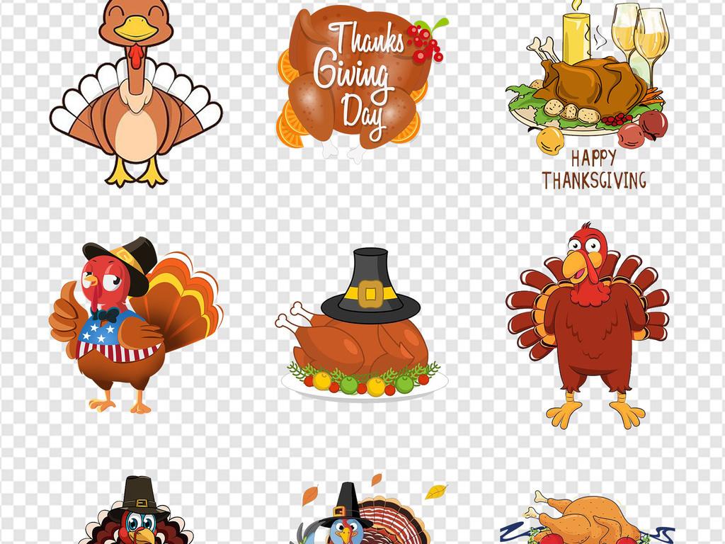 背景图片贺卡卡片创意ppt活动艺术字美食素材感恩节美食素材南瓜美食