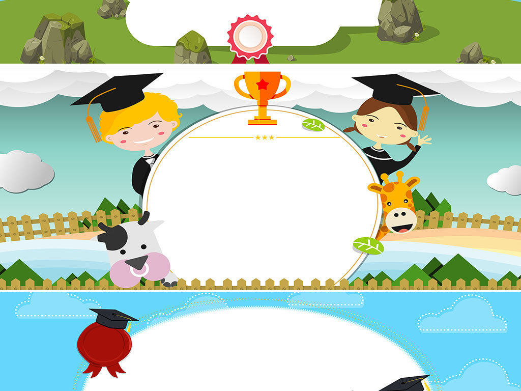 banner图 卡通/手绘 > 卡通儿童小学生学习开学季上课海报素材背景