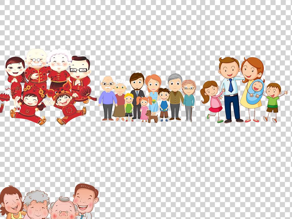 可爱一家人家庭全家福卡通人物png透明免抠图片设计素材