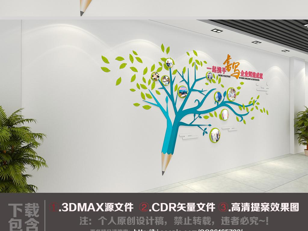 创意企业文化墙员工风采照片墙设计图片_高清下载(图.