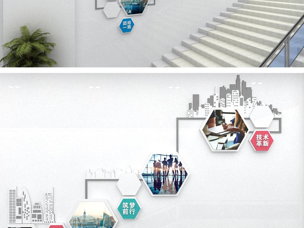 企业楼道文化墙形象墙创意员工风采照片墙设计图片_(.