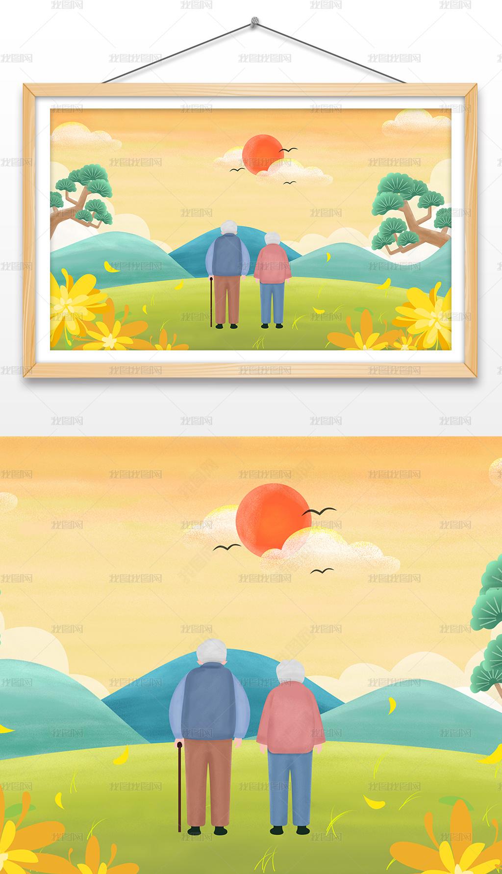 九九重陽節活動關愛老人敬老插畫海報微信背景圖片