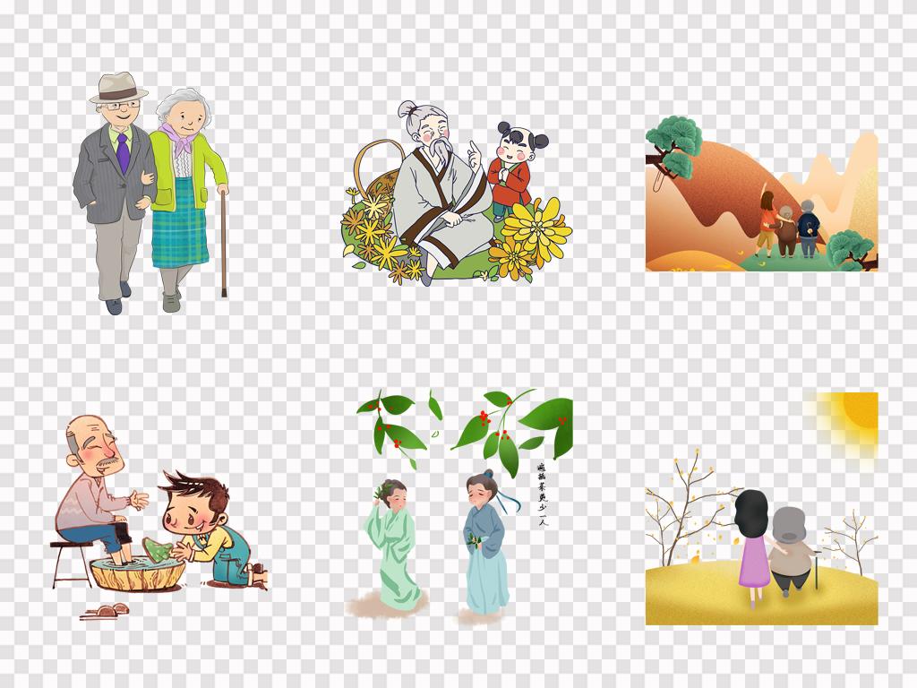 免抠元素 人物形象 帅哥 > 手绘卡通老人老奶奶老爷爷重阳节插画png图片
