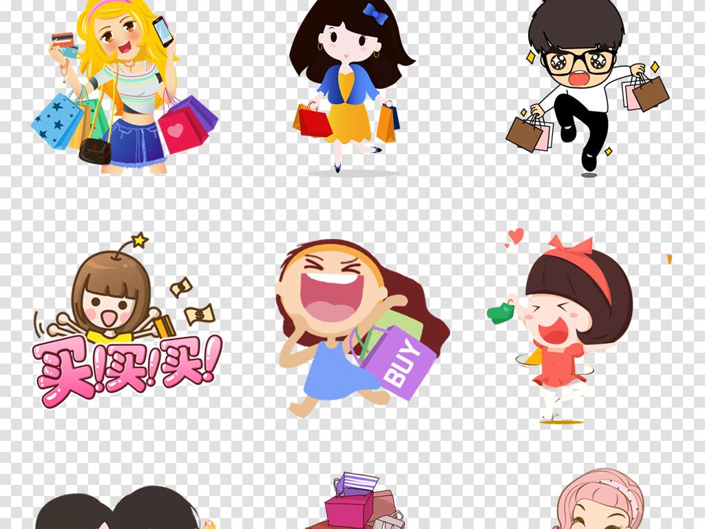 卡通可爱购物人物表情弹幕购物海报png免扣素材