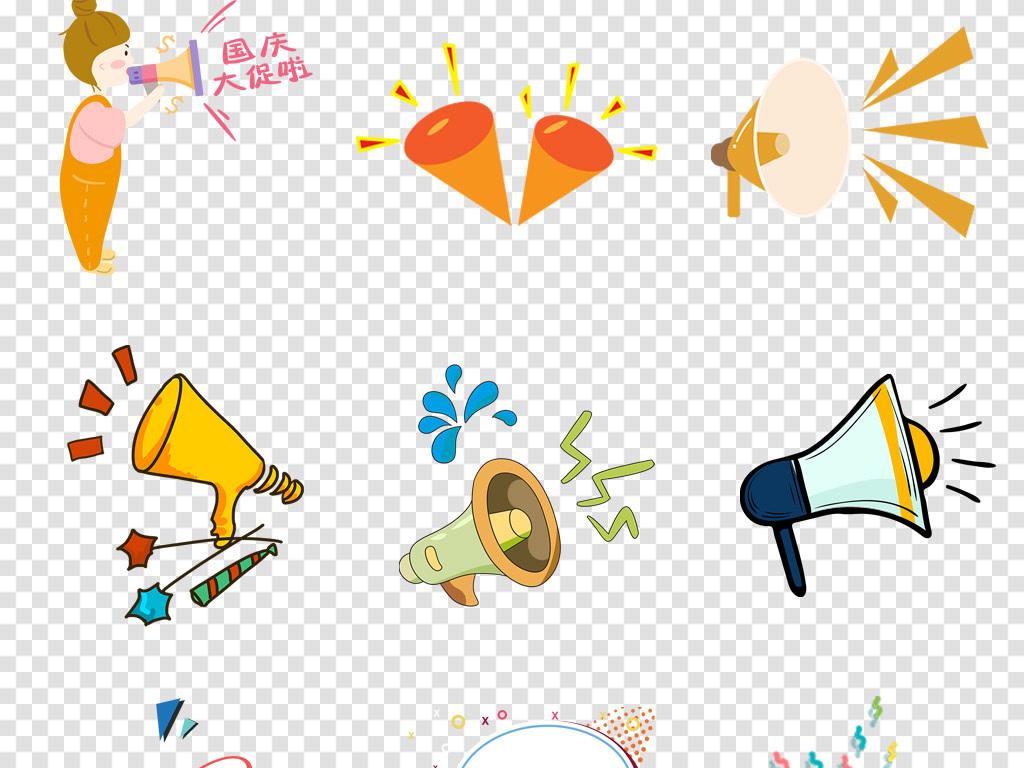 通知通告广播扩音器开业节日扬声器金融喊话背景活动手拿喇叭卡通背景图片