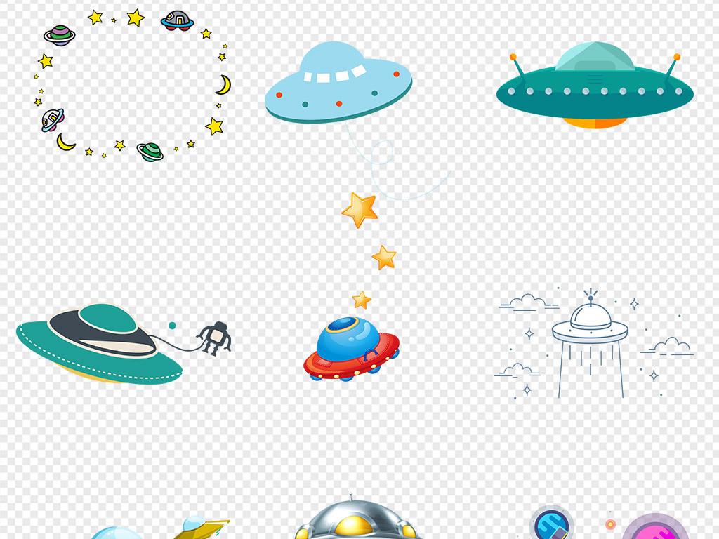 50款手绘彩色卡通火箭飞船海报素材背景图片png