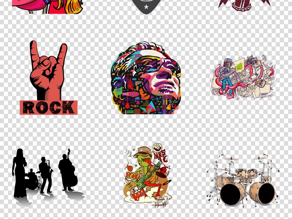 嘻哈摇滚欧美街头狂欢插画朋克乐器png