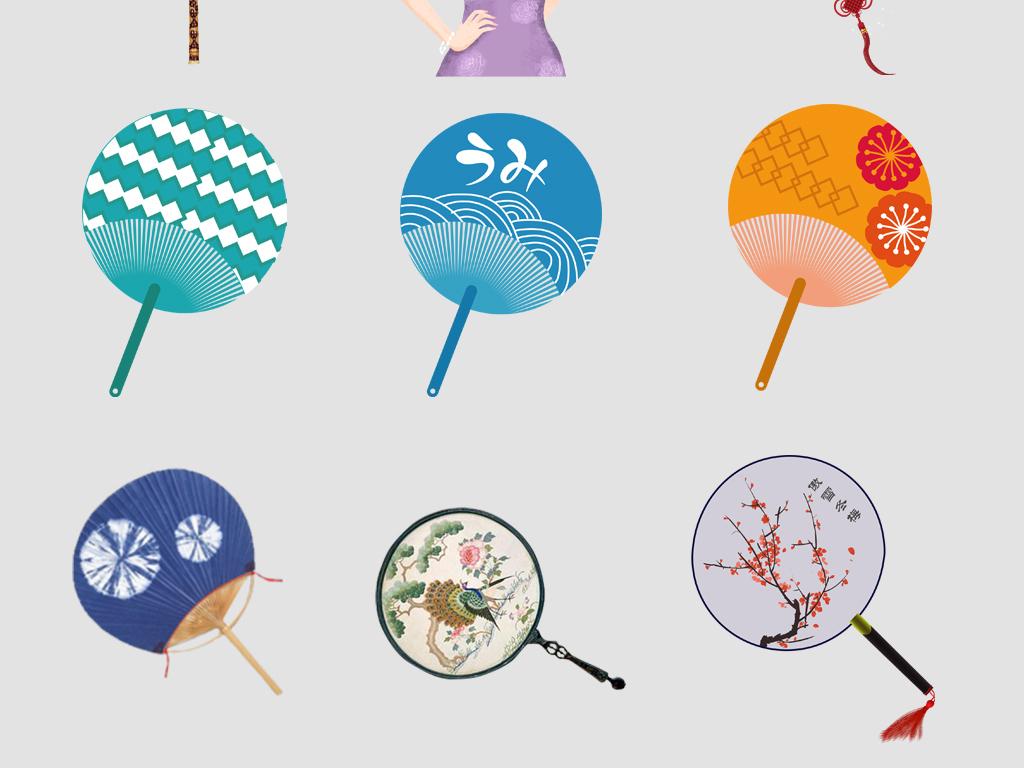 原创中国风古典古风手绘扇子团扇海报png素材