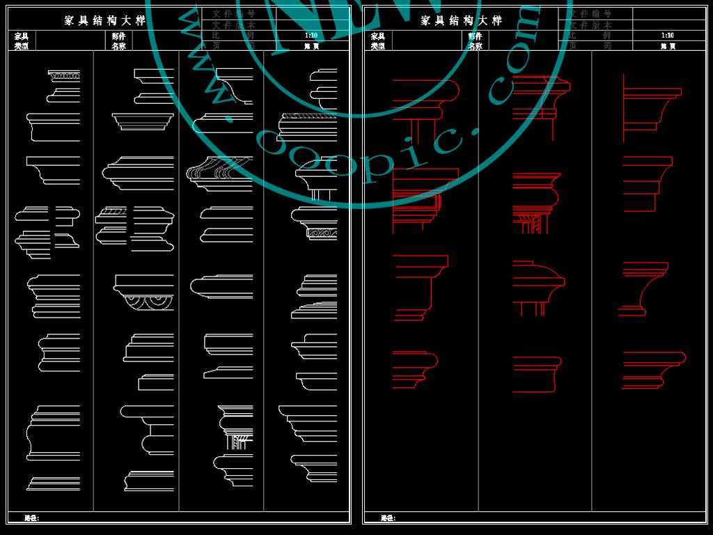 桌面坐标刀型台面CAD图库cass样式带导入cad图片