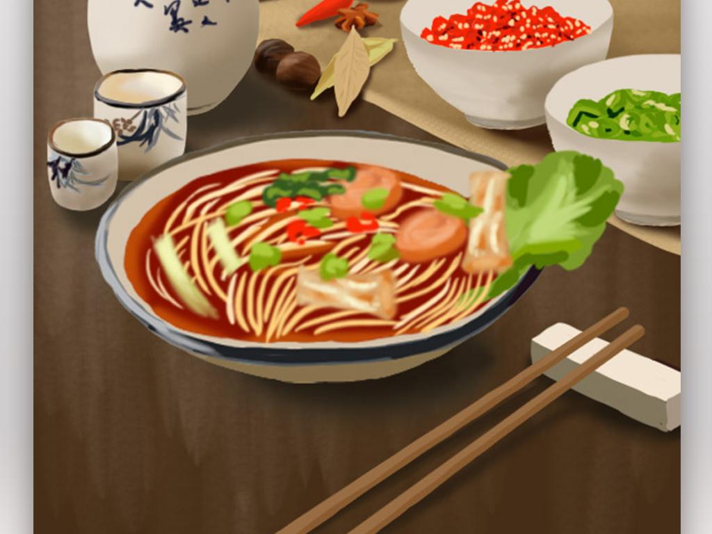一壶酒一碗面手绘中国美食