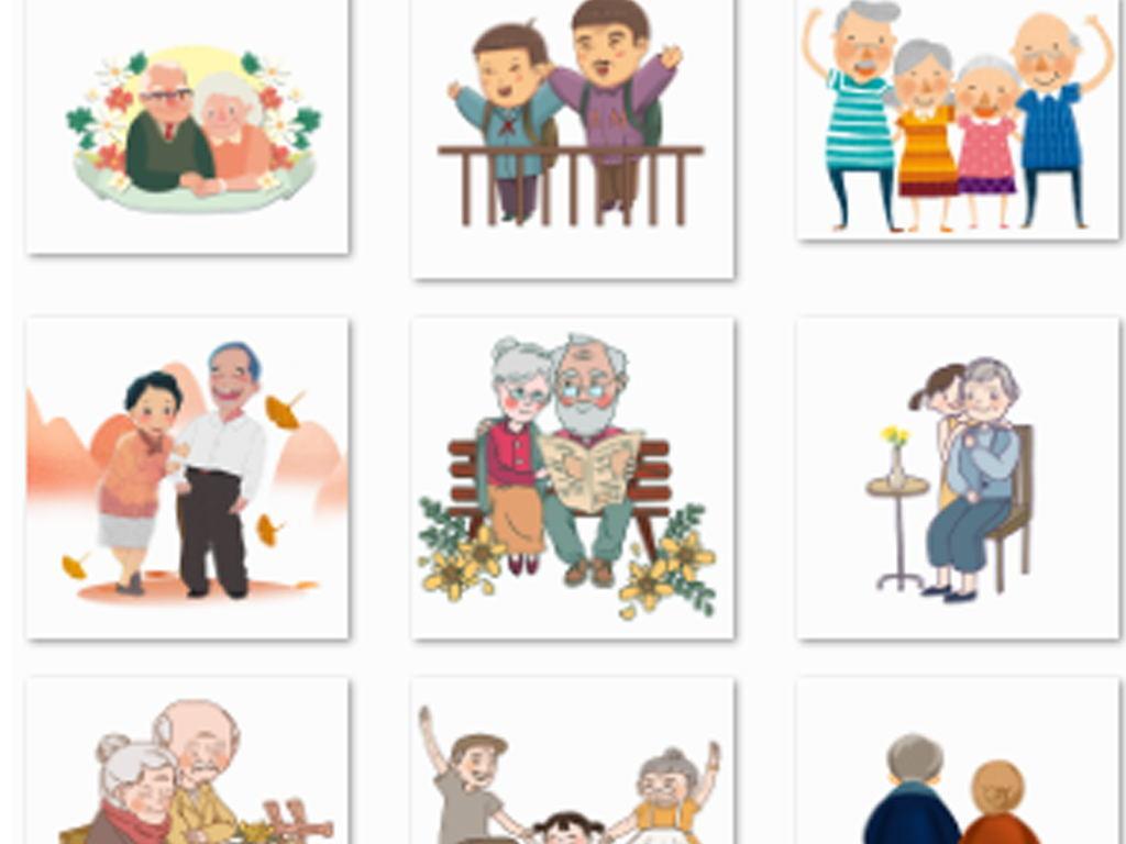 重阳节手绘卡通老人老奶奶老爷爷png元素