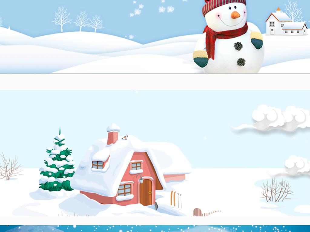 可爱卡通手绘温馨冬季雪景雪人海报banner背景图