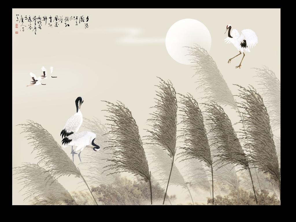 新中式手绘芦苇仙鹤唯美背景墙