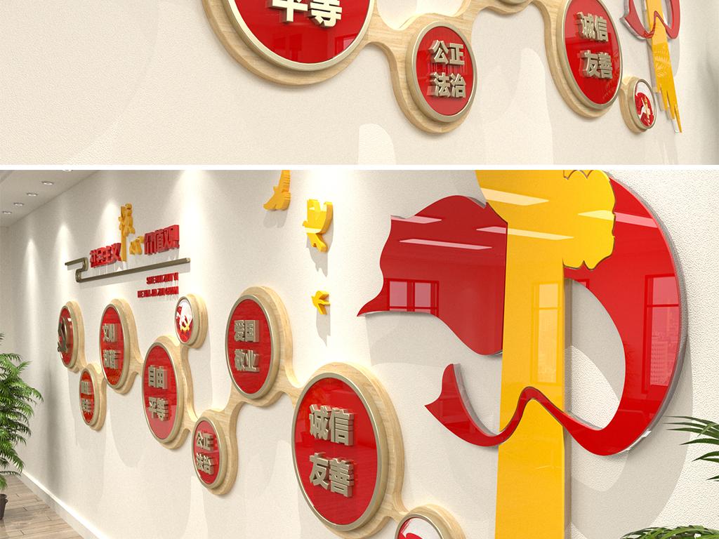 圆形木纹党建文化墙社会主义核心价值观文化墙党员之家党群党建活动室
