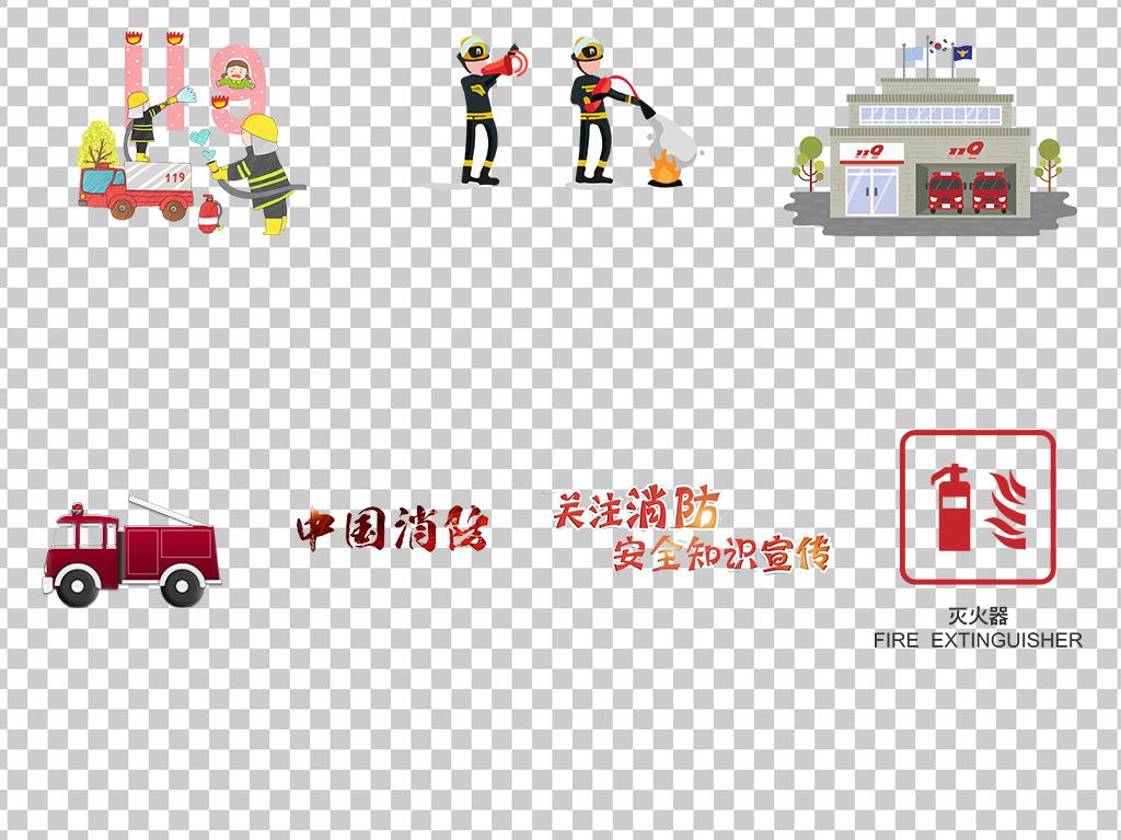 01425消防员消防车消防安全宣传海报手绘卡通消防素材