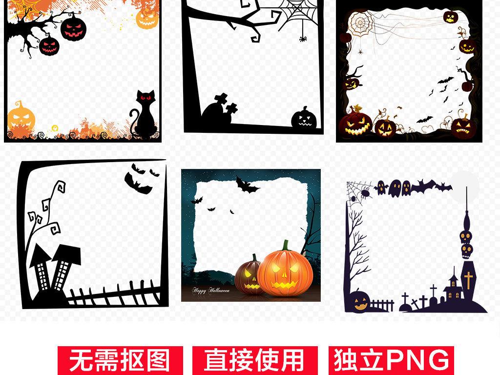 卡通手绘万圣节恐怖标题框边框装饰PNG素材图片 模板下载 14.19MB 底纹大全 花纹边框