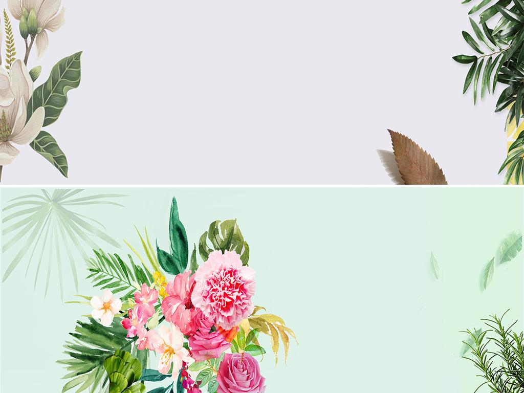 春夏季春夏天小清新手绘纹理海报banner背景