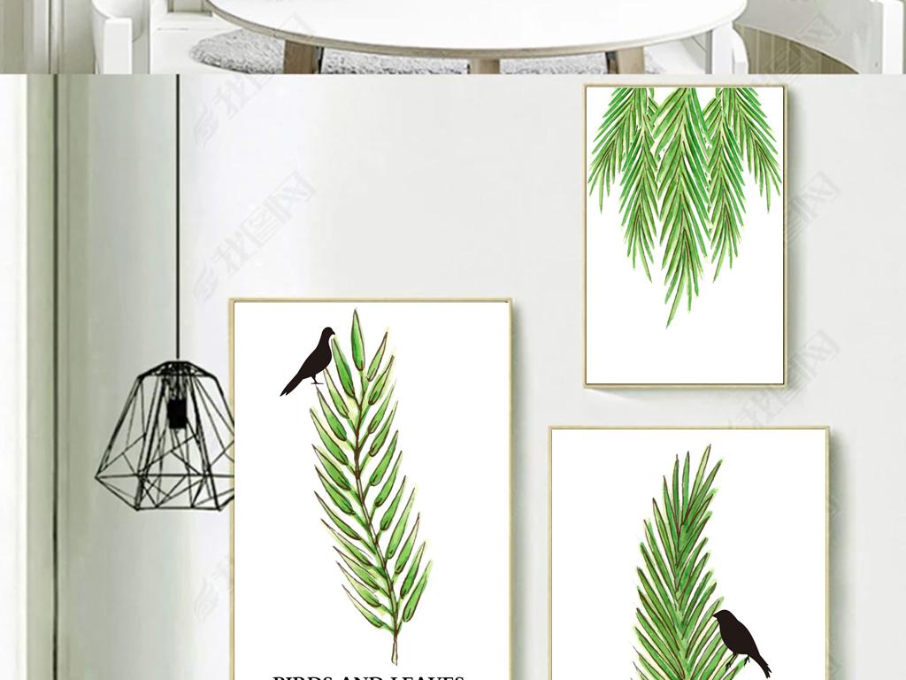 装饰画 北欧装饰画 植物花卉装饰画 > 原创ins手绘北欧水彩绿植装饰画