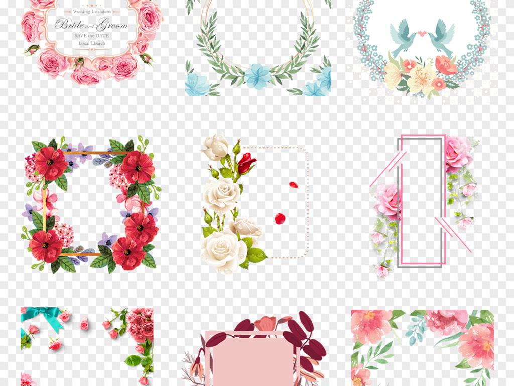 免抠元素 花纹边框 卡通手绘边框 > 卡通水彩手绘小清新绿色植物花卉