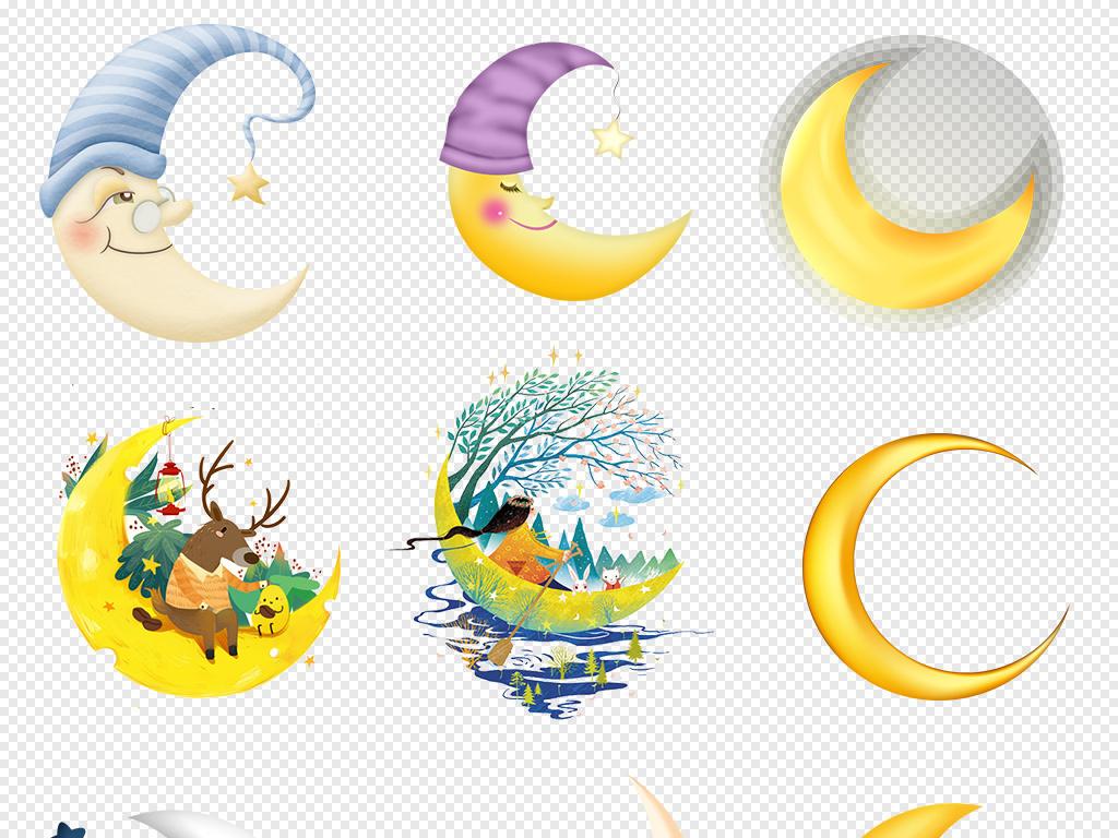 卡通可爱月亮晚安睡眠中秋设计png素材