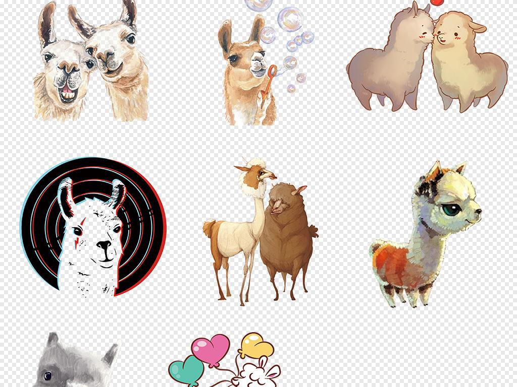 可爱手绘草泥马卡通羊驼动物背景png设计素材
