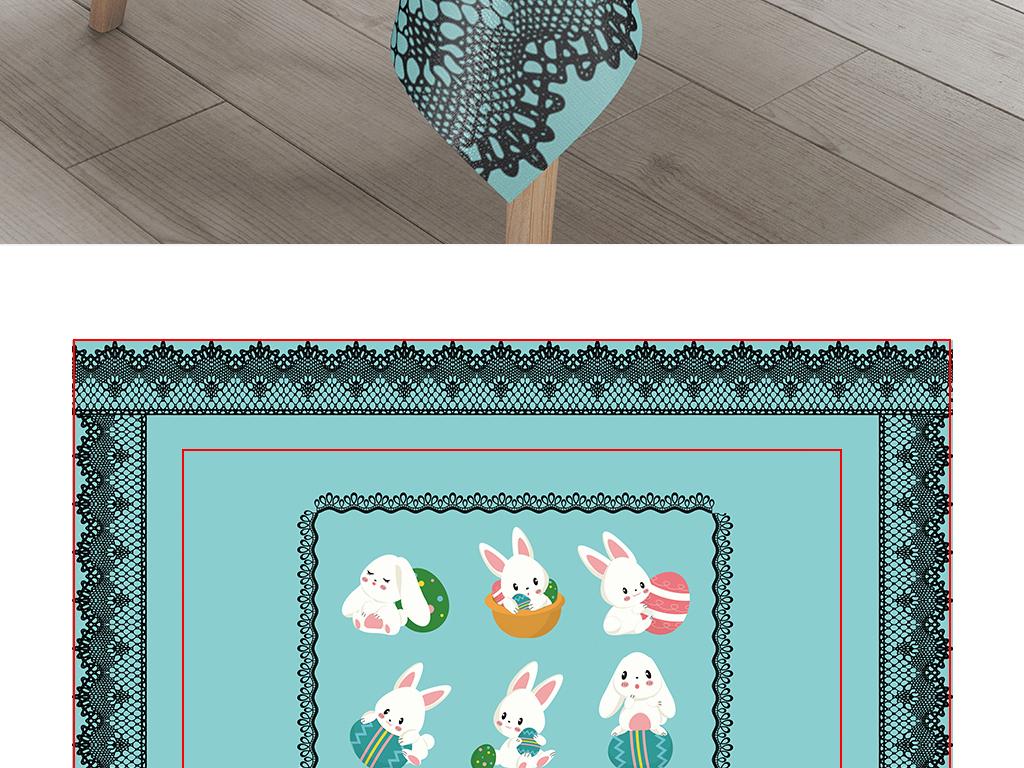 小清新ins小兔子皮球黑色蕾丝桌布桌旗图片设计素材 高清模板下载 16.86MB 桌布大全