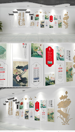 反腐建设廉政文化墙设计模板图片