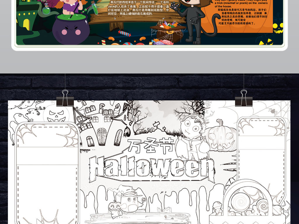 信纸校园简单漂亮黑白线描小报手抄报边框海报背景感恩节素材英语手抄