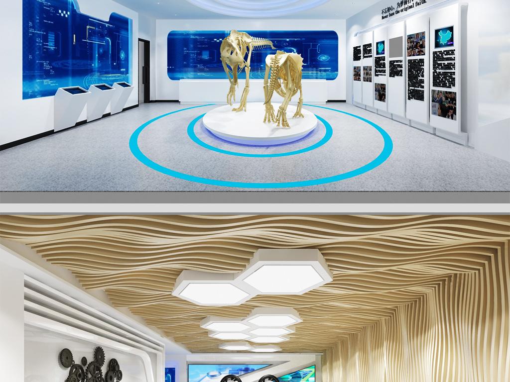 背景墙航天展厅室内模型航天火箭科幻恐龙体验馆科普波浪墙科技科技