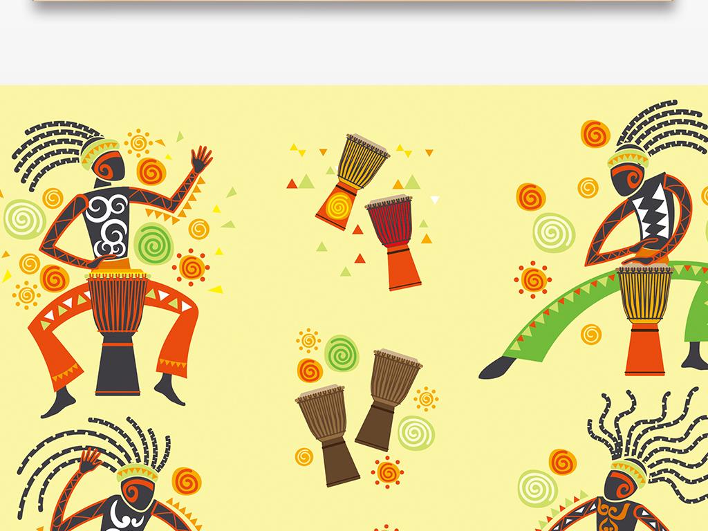 矢量非洲人狂欢击鼓手绘插画海报装饰画