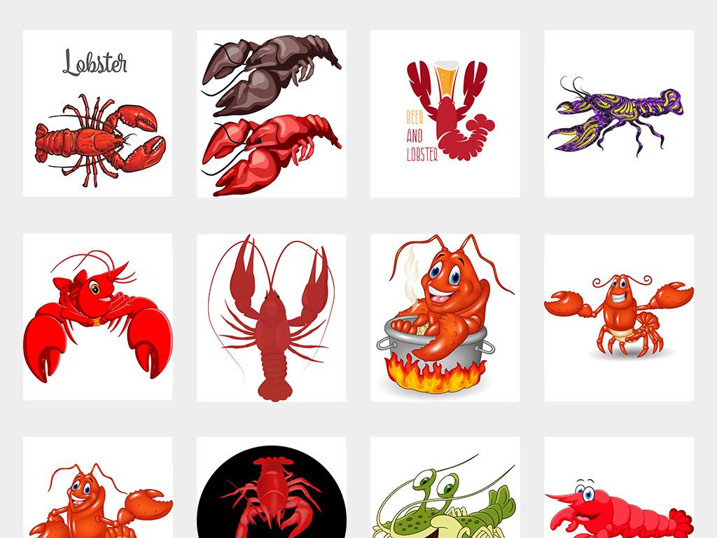 矢量免扣可爱卡通小龙虾设计题材