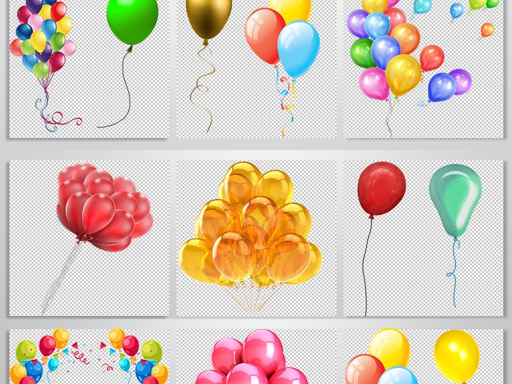 手绘气球 透明背景