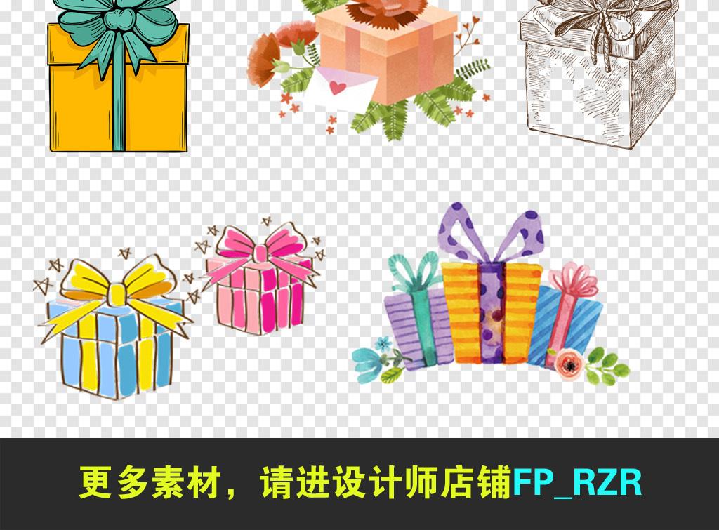 卡通手绘礼盒礼品礼物活动促销海报png免扣素材图片