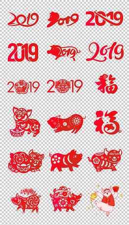 2019新年元旦创意剪纸卡通猪年字体设计