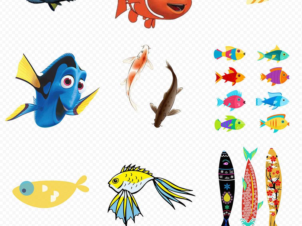 小鱼彩色鱼手绘鱼卡通