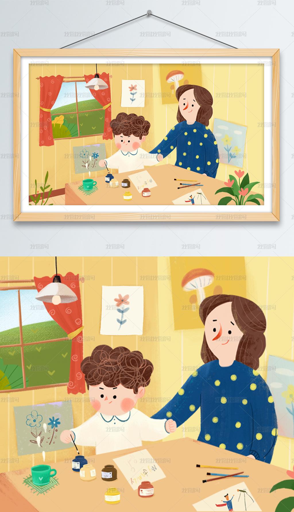 感恩節感恩父母陪伴給媽媽畫畫插畫