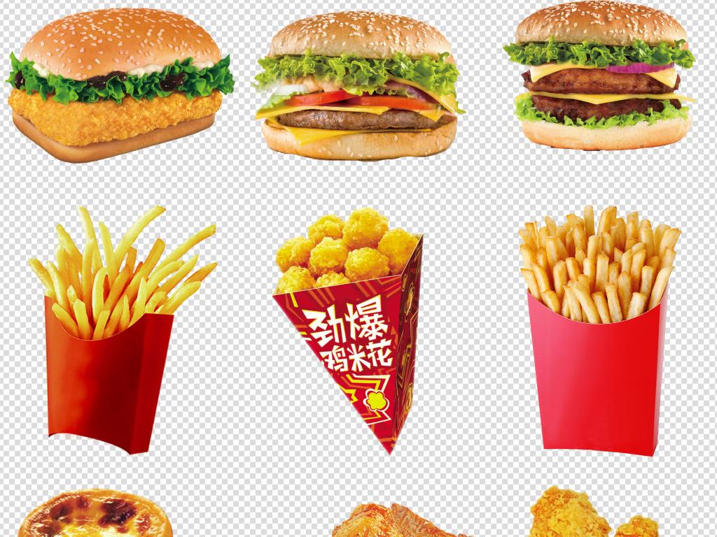 包图片制作汉堡包汉堡包高地手绘卡通麦当劳汉堡汉堡素材汉堡肯德基