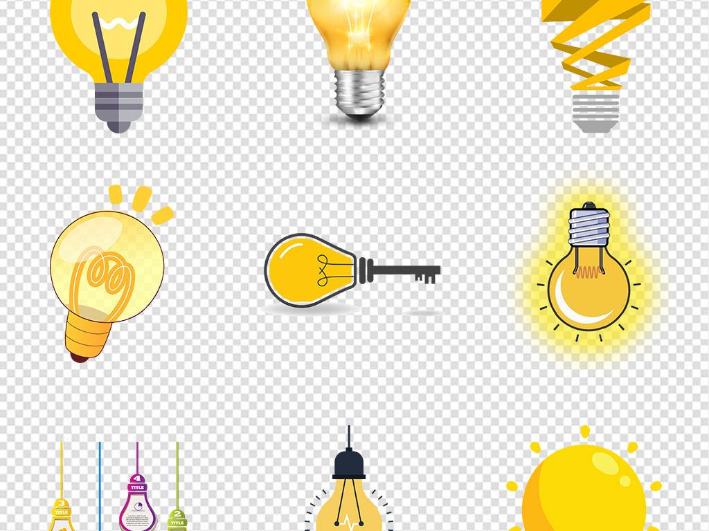 卡通手绘黄色灯泡图标发光灯泡png素材图片