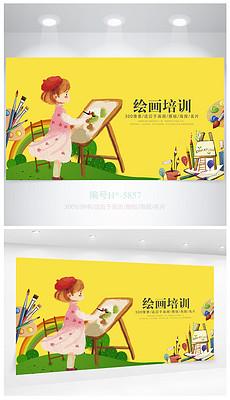美术 宣传海报 美术 宣传海报设计图片素材下载 美术 宣传海报模板下载 我图网